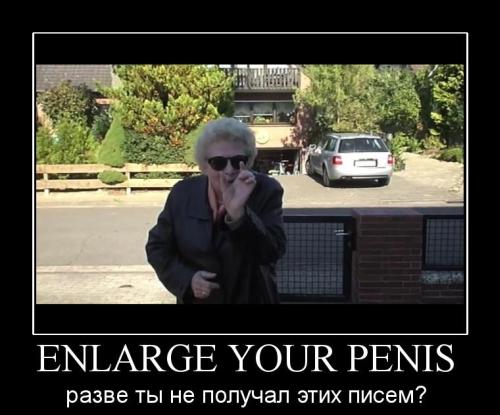 средний размер половой член Невьянск